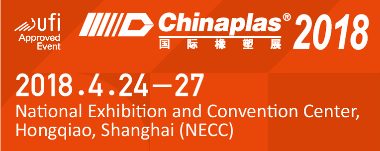 2018 ChinaPlas Omay Booth: 7.2H W49