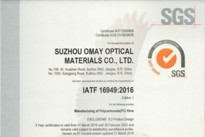 OMAY passed the certification IATF16949 successfully